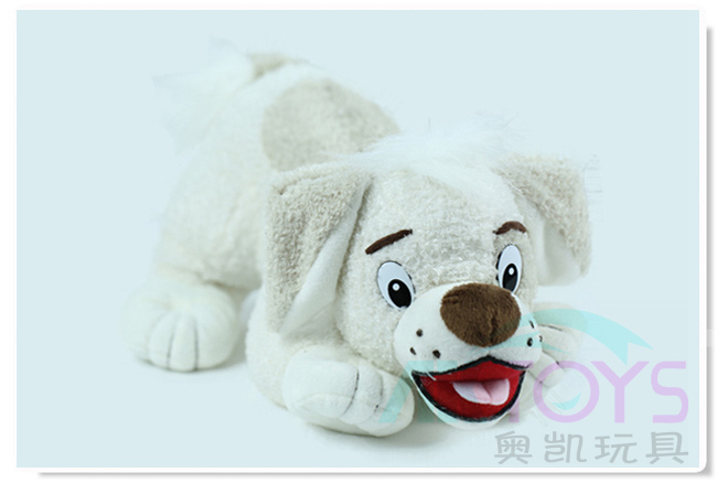 Ugly Toy Dog with White Mouth