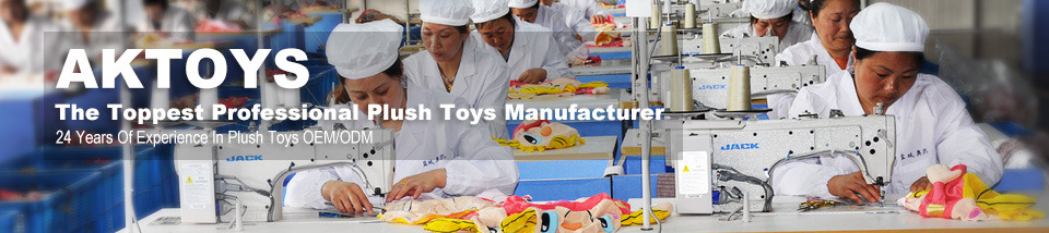 The toppest professsional plush toys manufacturer.